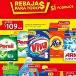 Catalogo Walmart mexico Horarios  Diciembre 2020