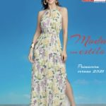 Catalogo Megamoda Primavera verano 2021