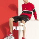 Catalogo Puma zapatillas de Andrea  2021